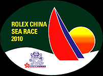 China Sea Race 2010 icon.