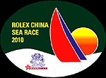 Rolex China Sea Race icon, click here to access the index page.