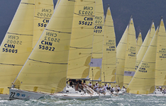 The China Cup International Regatta 2012. Photo copyright Stefano Gattini for Studio Borlenghi.